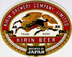 Japonesa Kirin no Brasil